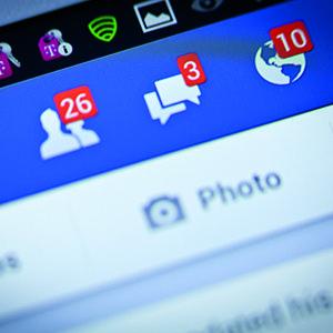 בדיקת חשון פייסבוק